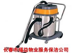 吸水吸尘器