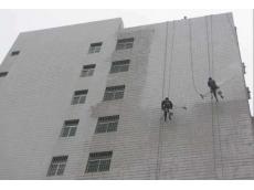 高空外墙6